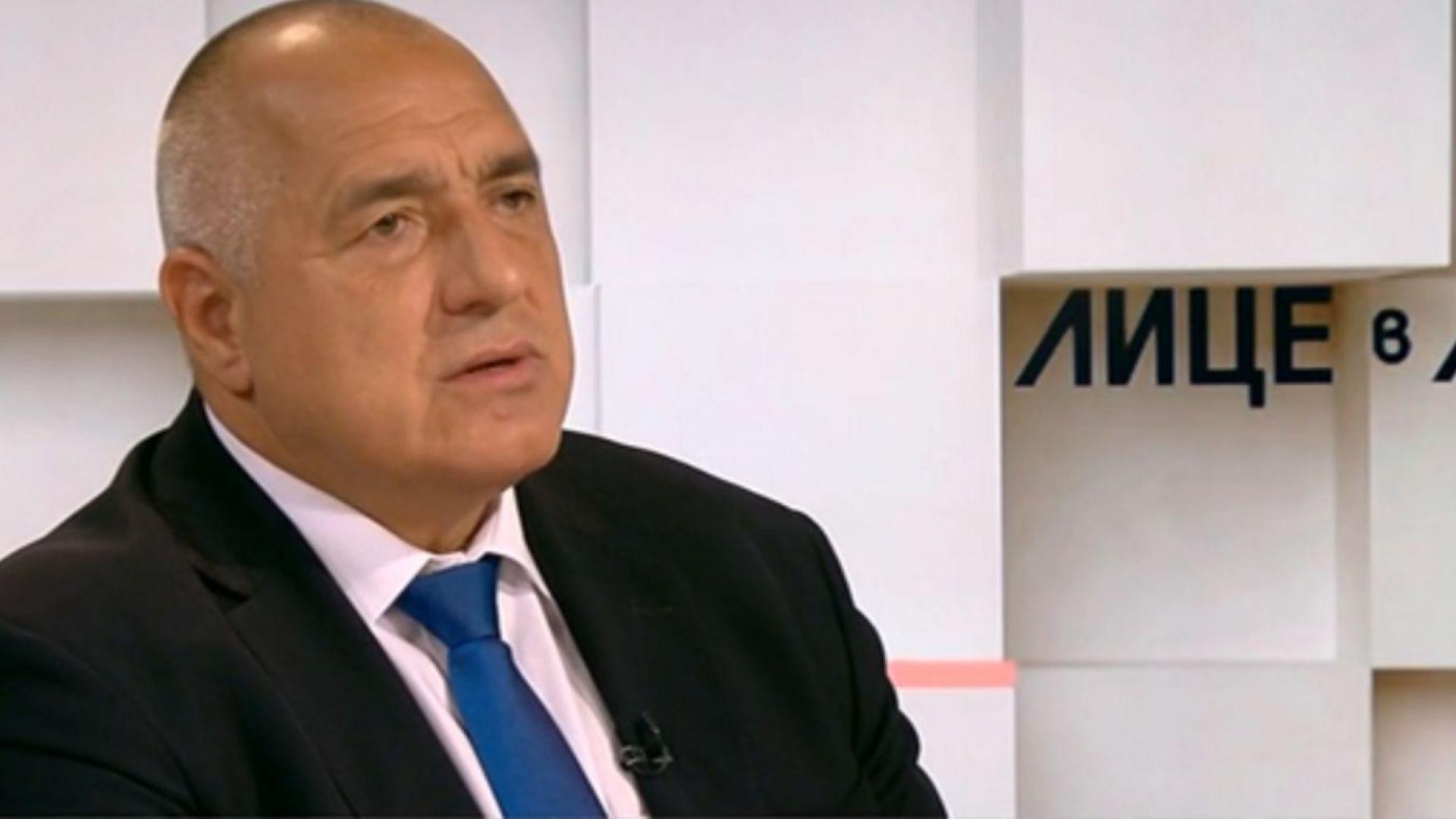 Бойко Борисов: Щом на папата кусури намираме, какво ли ще се случи, ако слезе Господ?