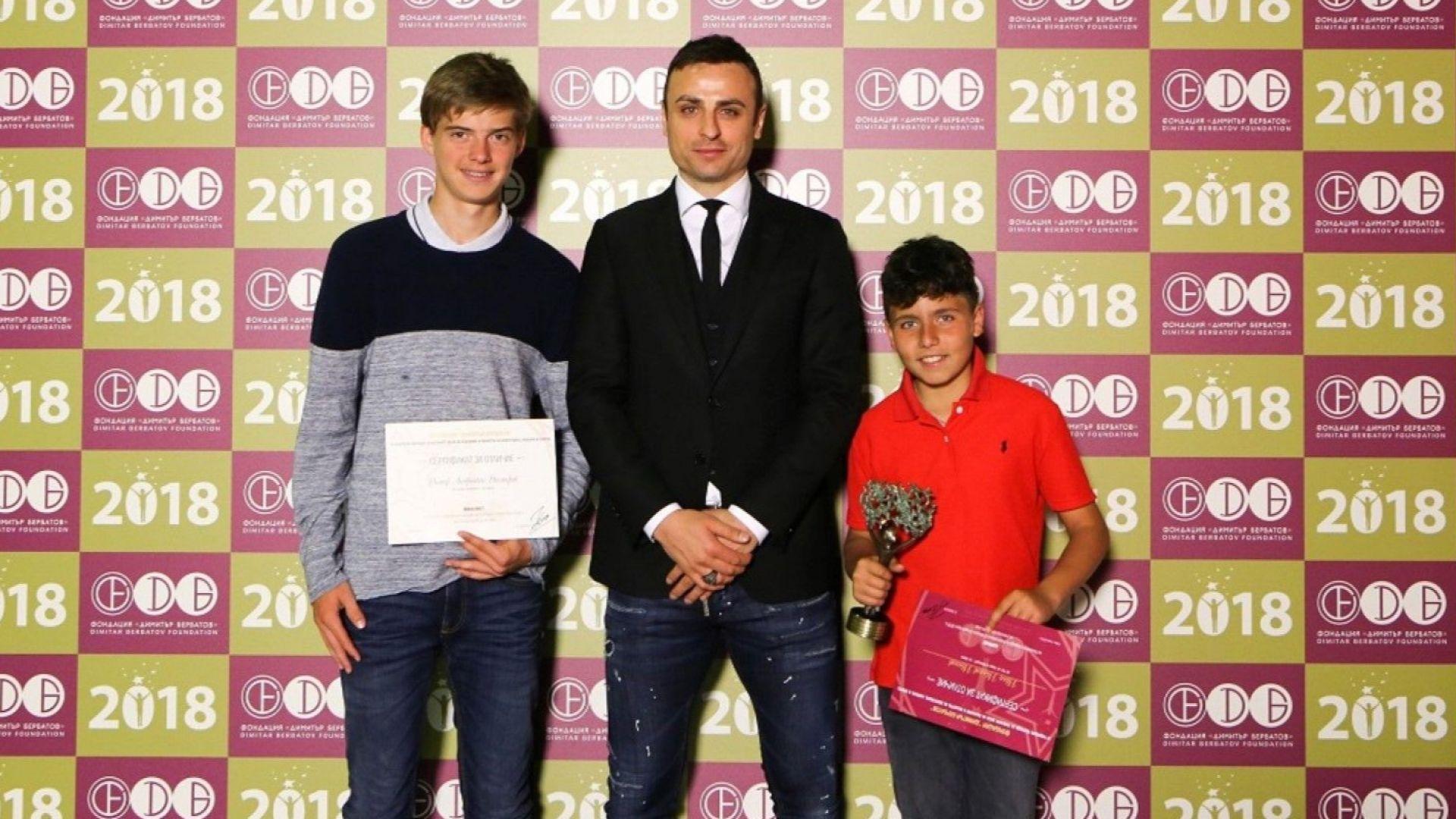 """Фондация """"Димитър Бербатов"""" отличи тенис таланти"""