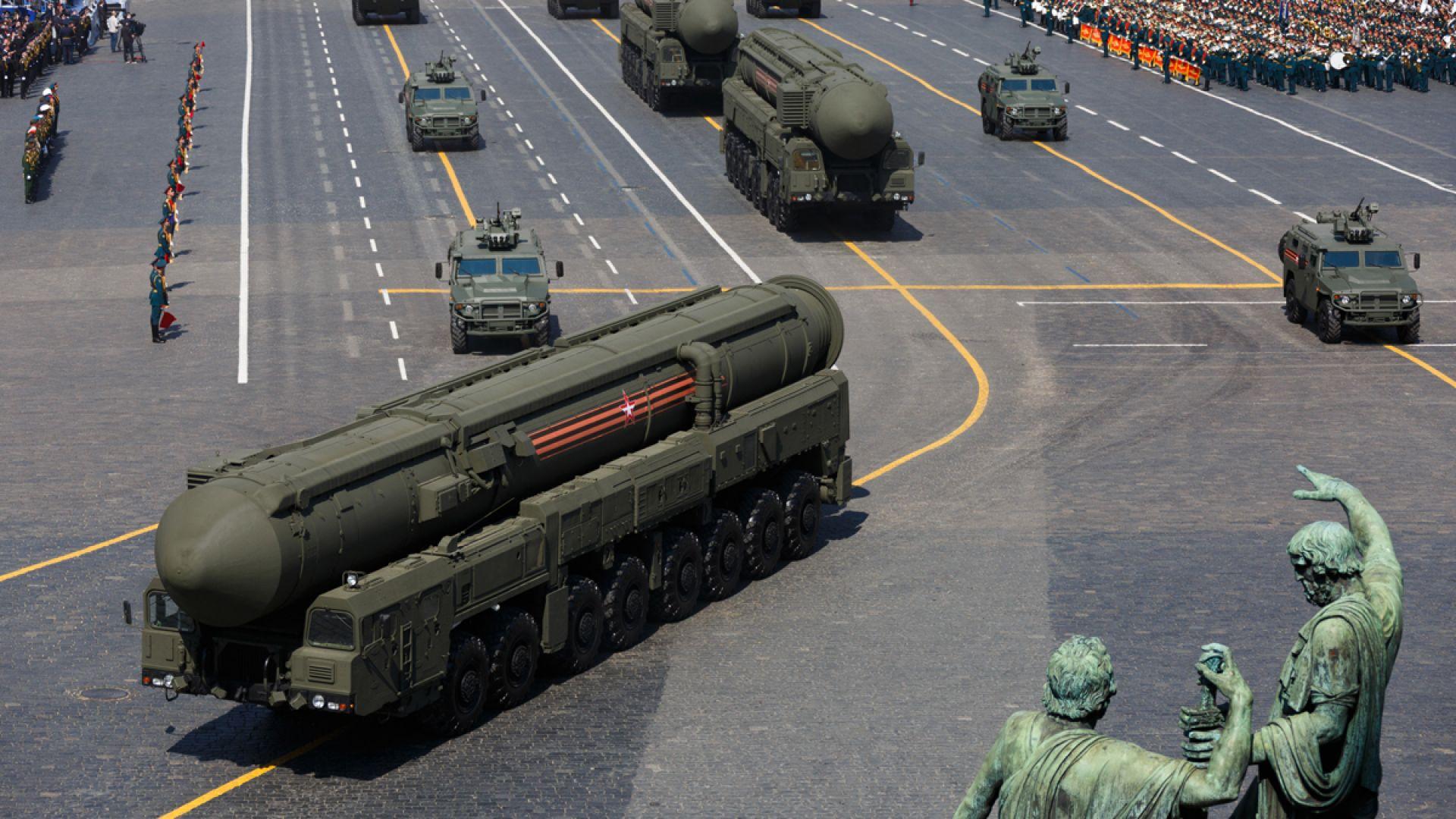 """Ядрената ракета """"Ярс"""""""