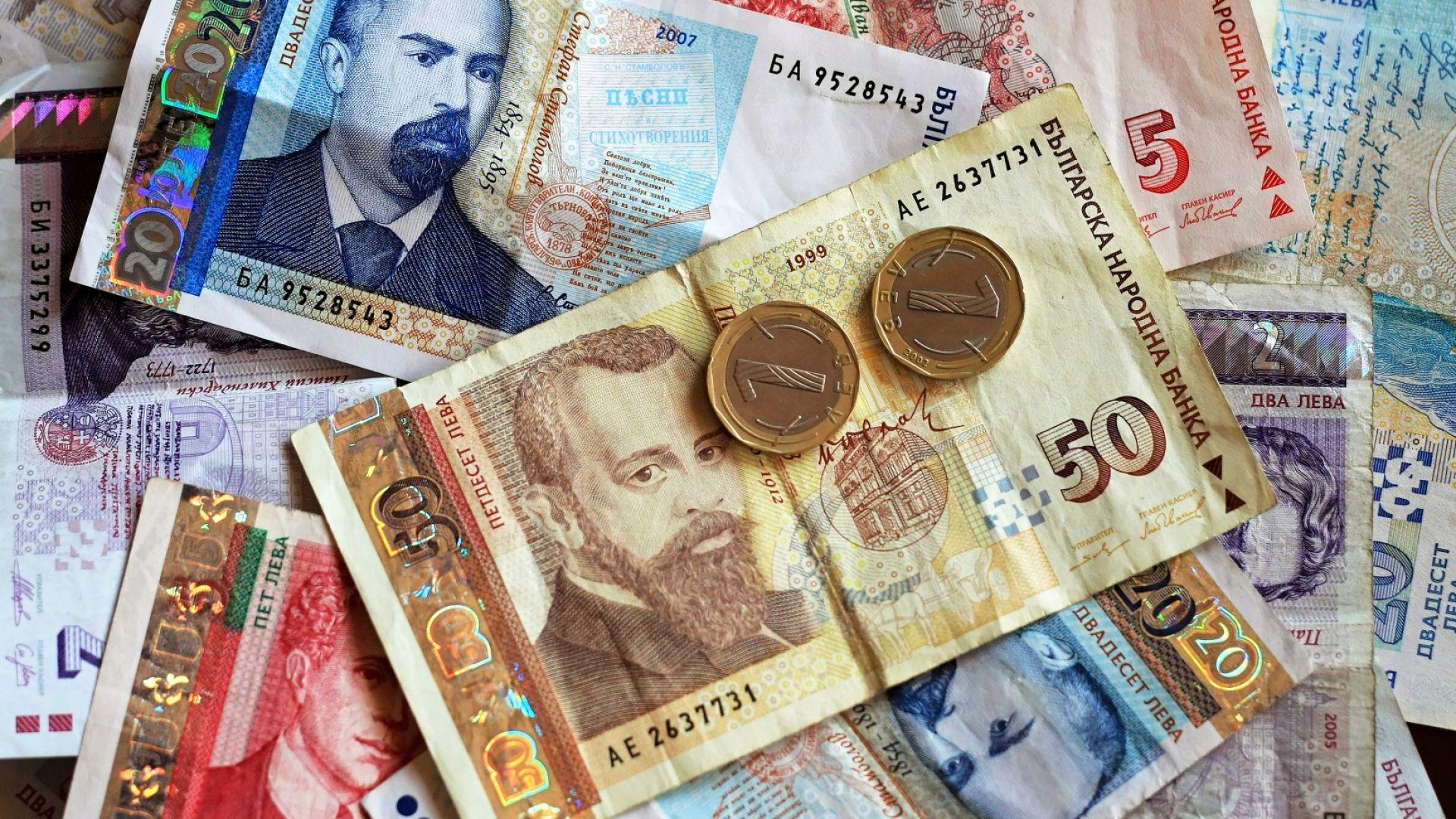 Плащат отпуската при напускане според трудовия стаж