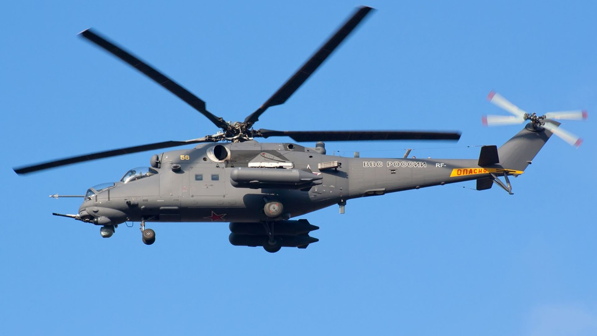 Ми-35