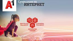 А1 отново подкрепя Софийския фестивал на науката