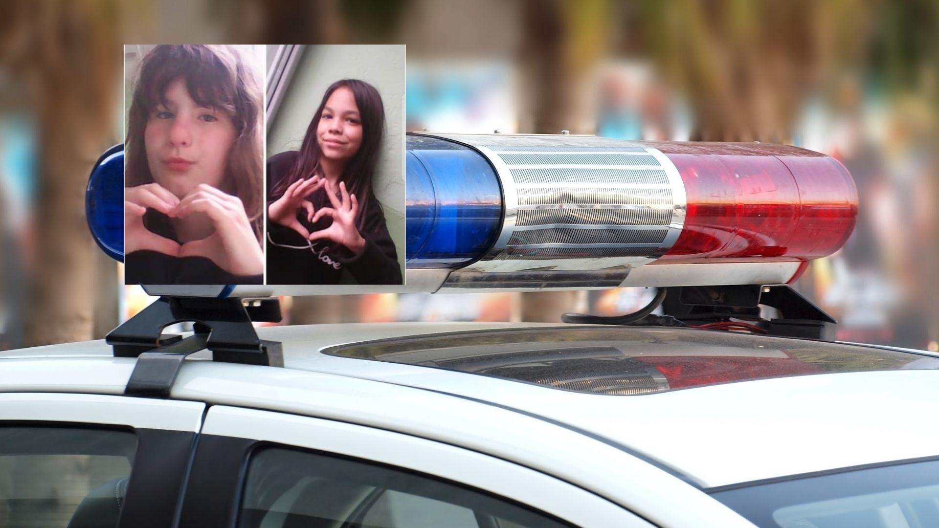 Откриха невредими изчезналите деца в Плевен