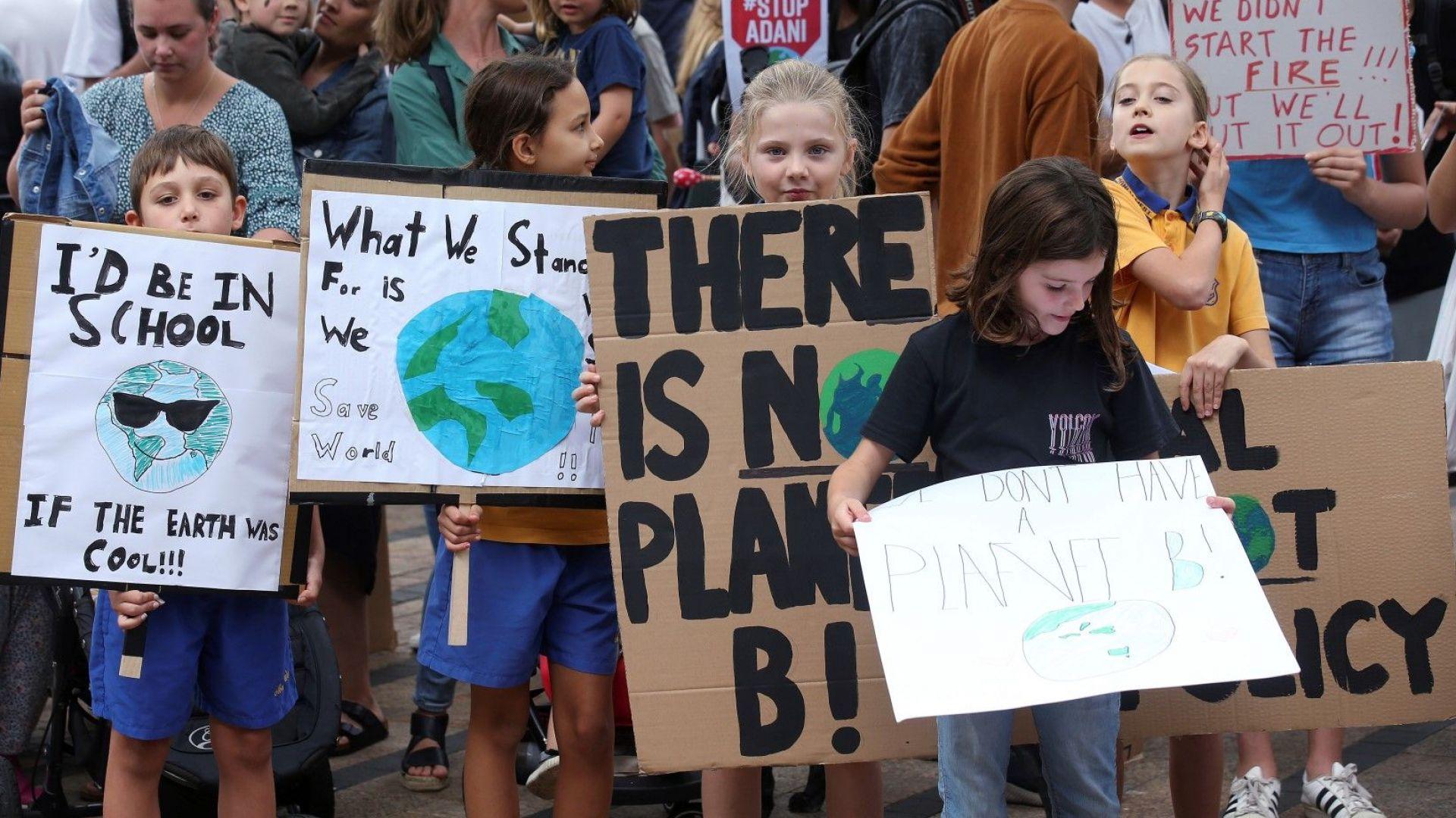 Втори европейски парламент обяви извънредно положение за климата