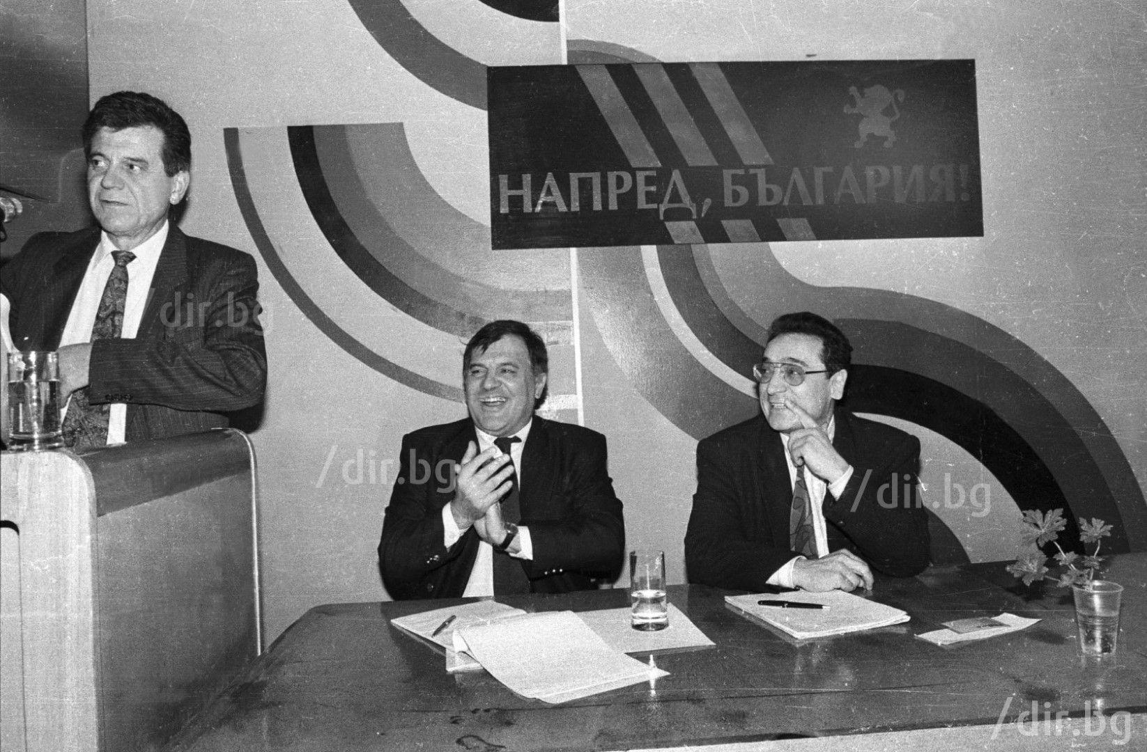 На учредяването на партията, 1994 г. / Снимка: Иван Григоров /
