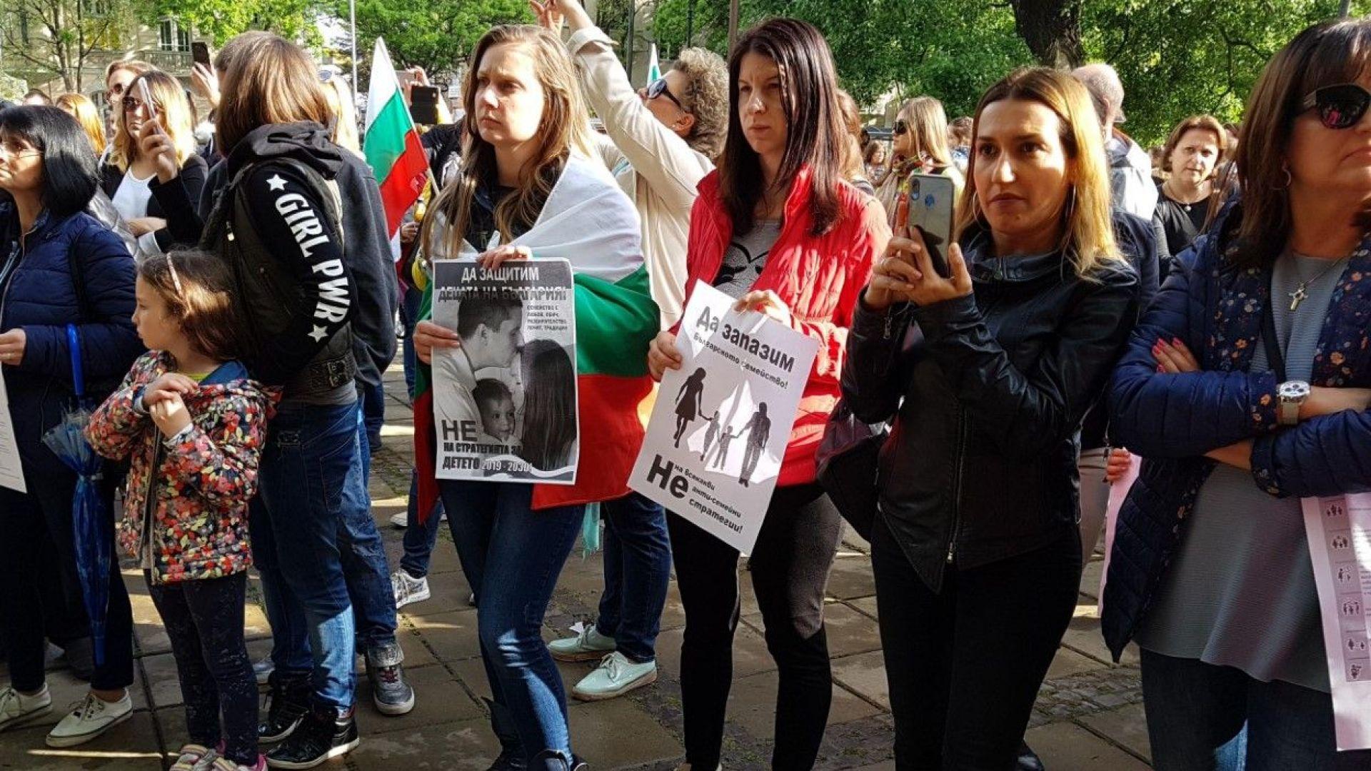 Протести срещу стратегията за детето в цялата страна