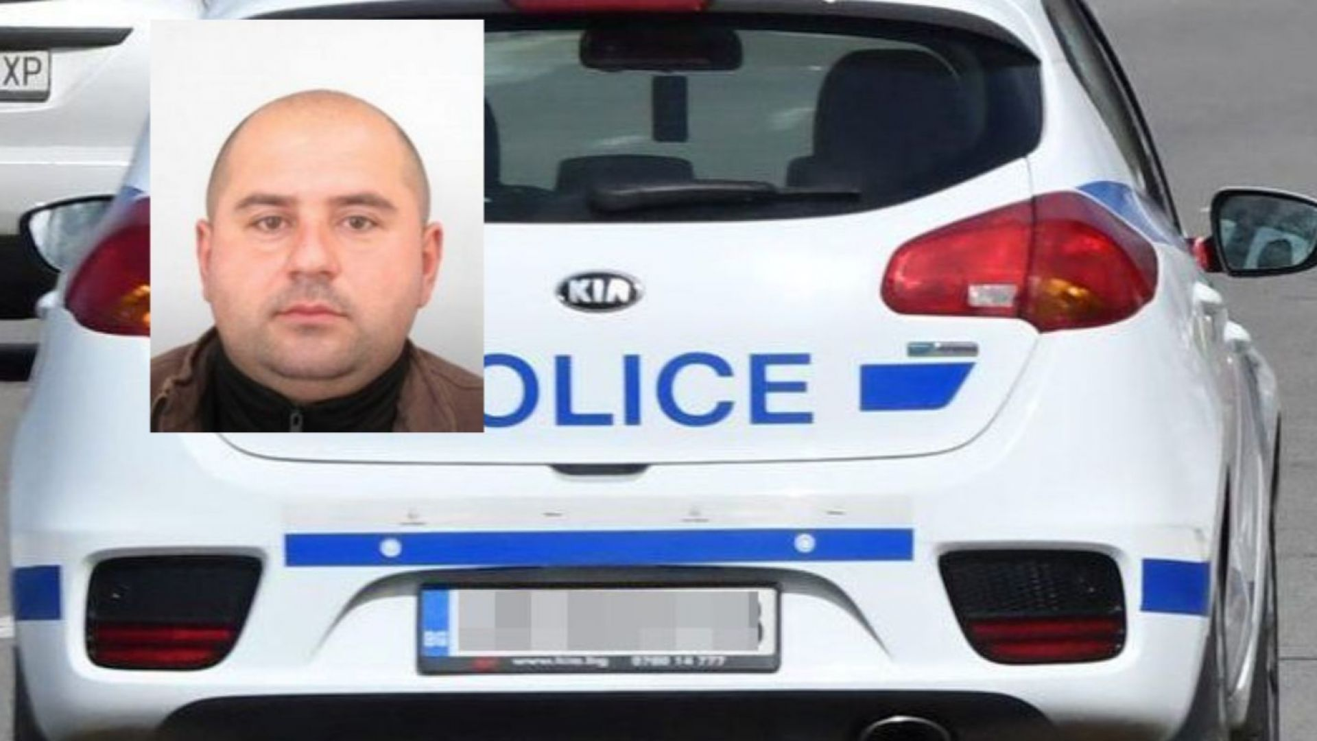 Комисар Спасов: Беглецът Зайков в последната година не е имал мобилен телефон