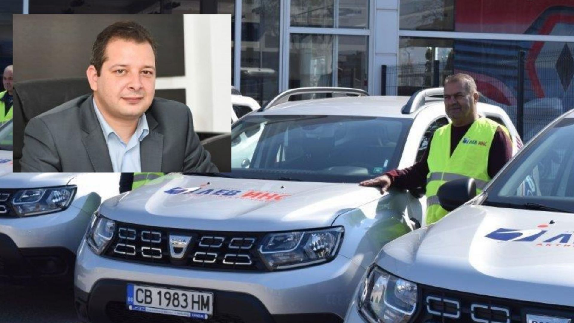 """Павел Димитров, изпълнителен директор на ЗК """"Лев Инс"""": Застрахователните измами са бизнес"""