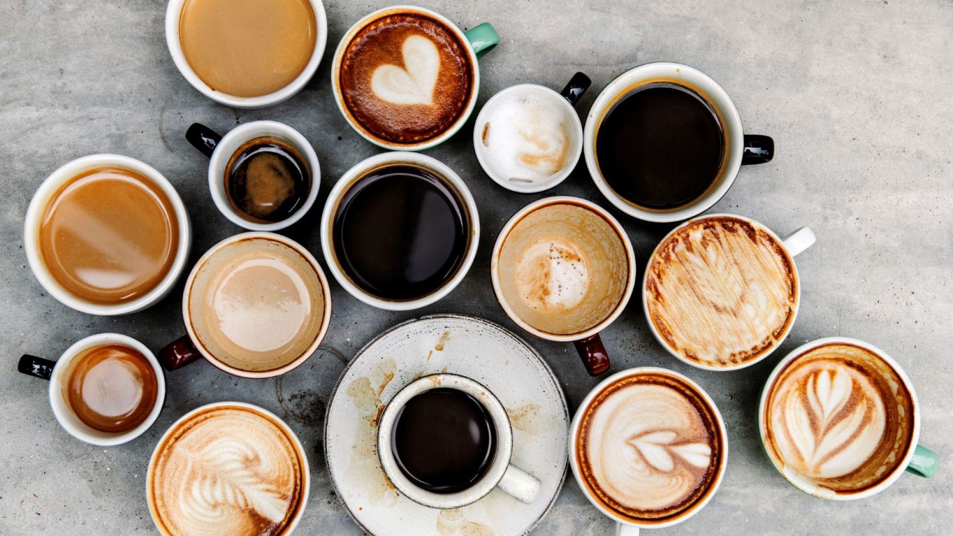 Учени твърдят, че кафето е вредно чак след шестата чаша
