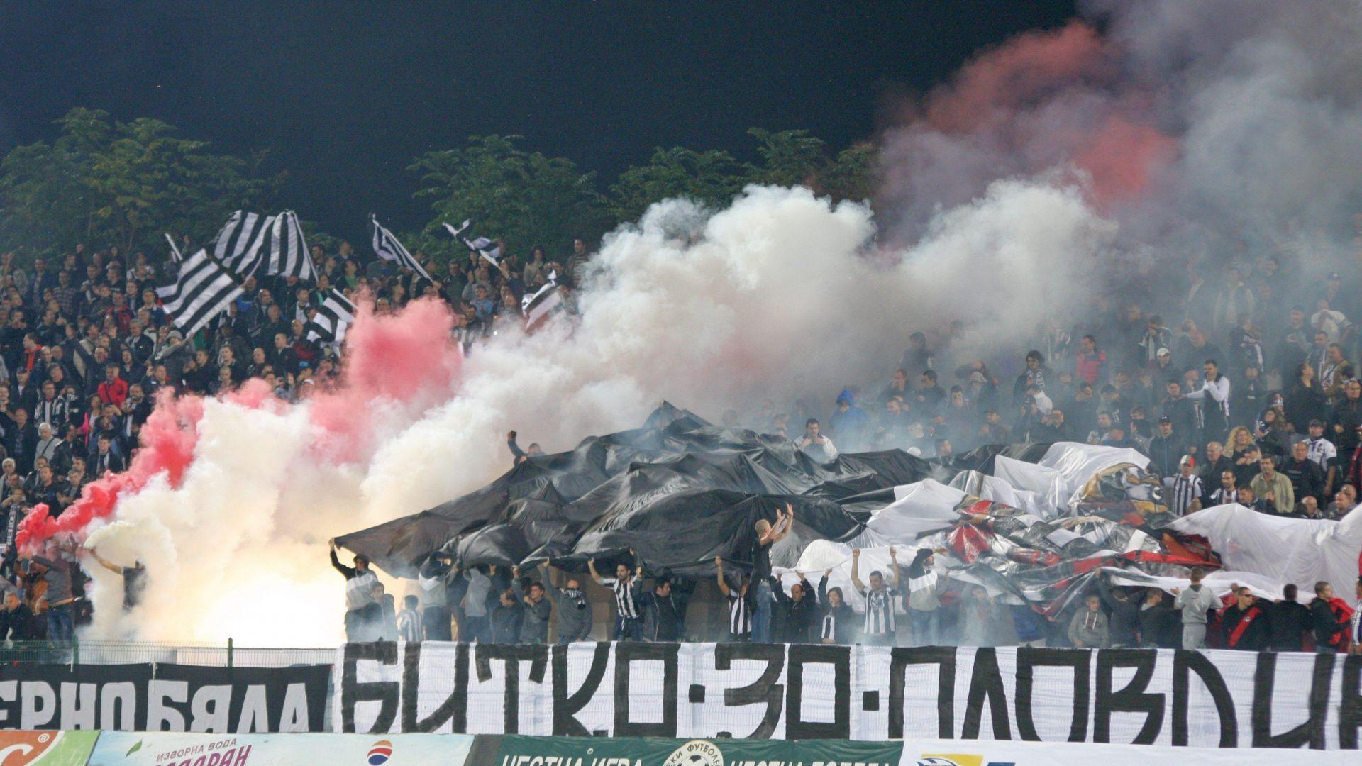 Италиански ултраси пристигат за пловдивския финал за Купата на България