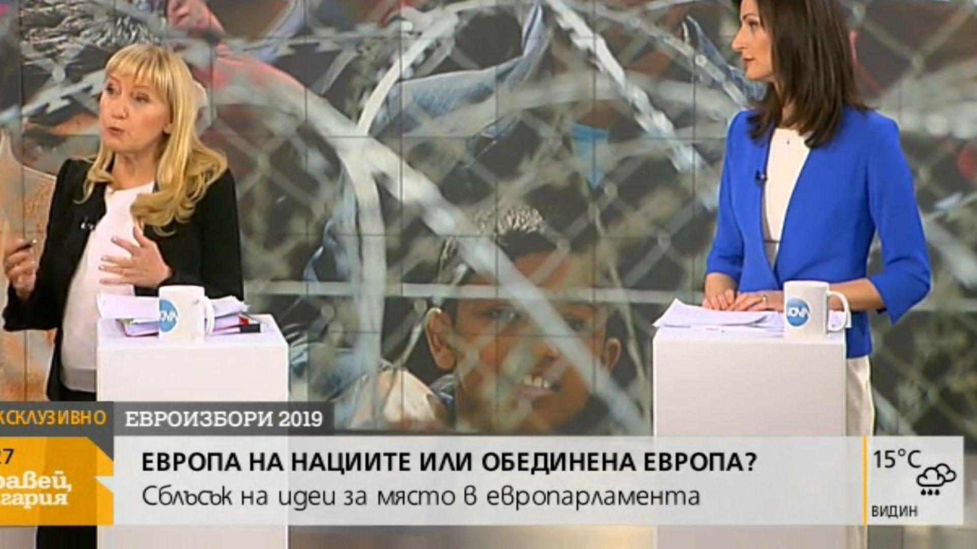 Елена Йончева и Мария Габриел се изправиха една срещу друга в тв дебат (видео)