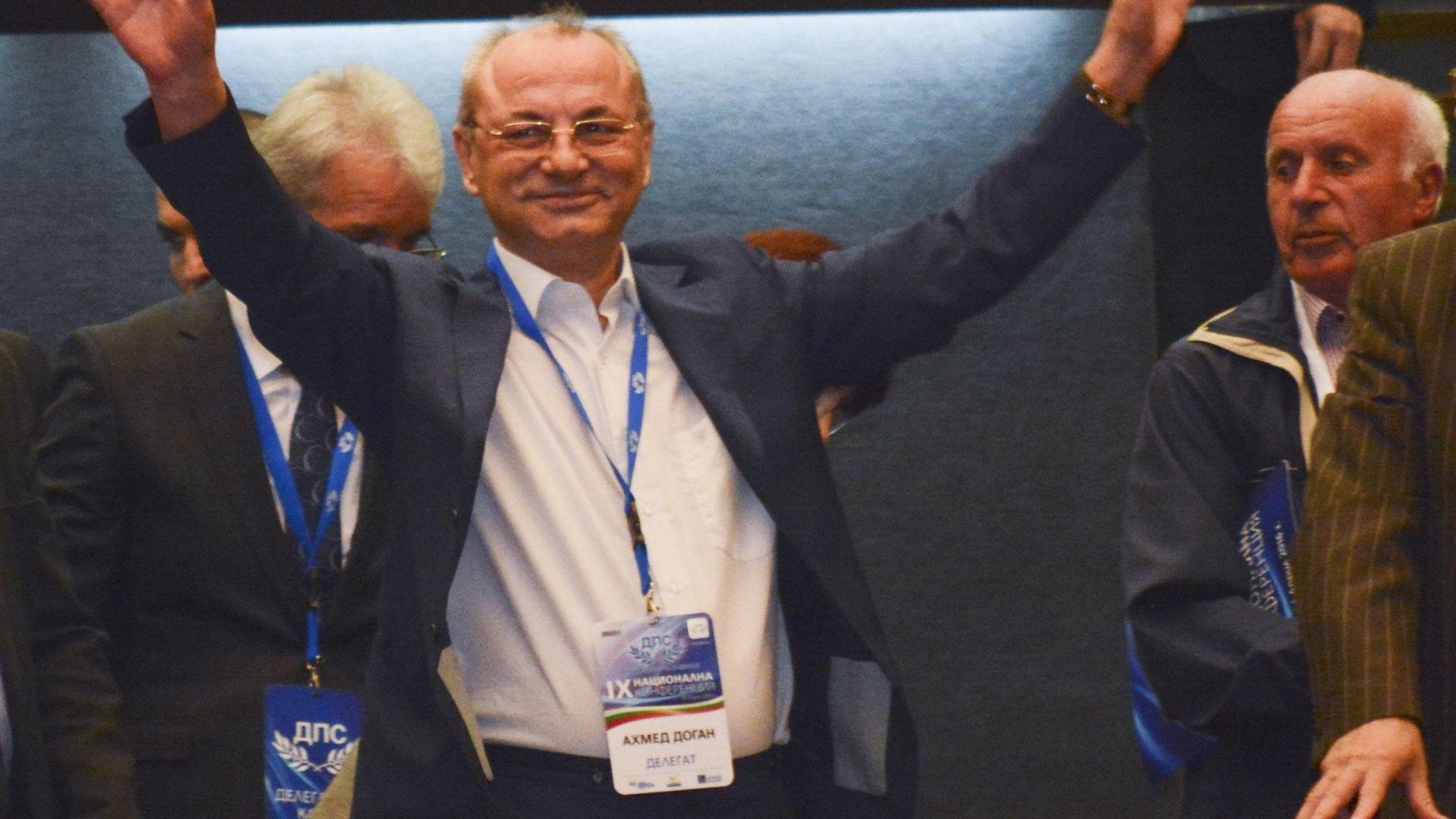 Почетният председател на ДПС д-р Ахмед Доган отправи лично обръщение,