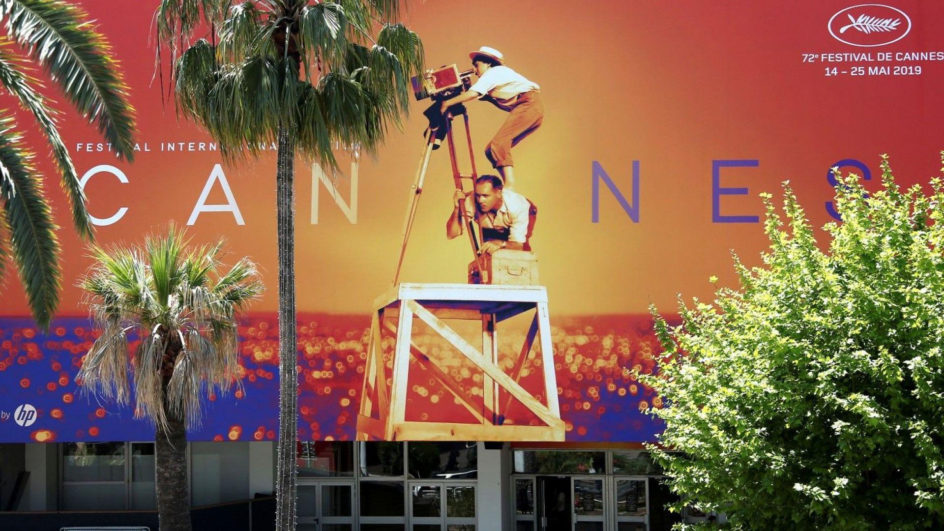 Откриват фестивала в Кан с филм на Джим Джармуш