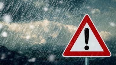 Нови бури днес и утре, жълт код за Западна България