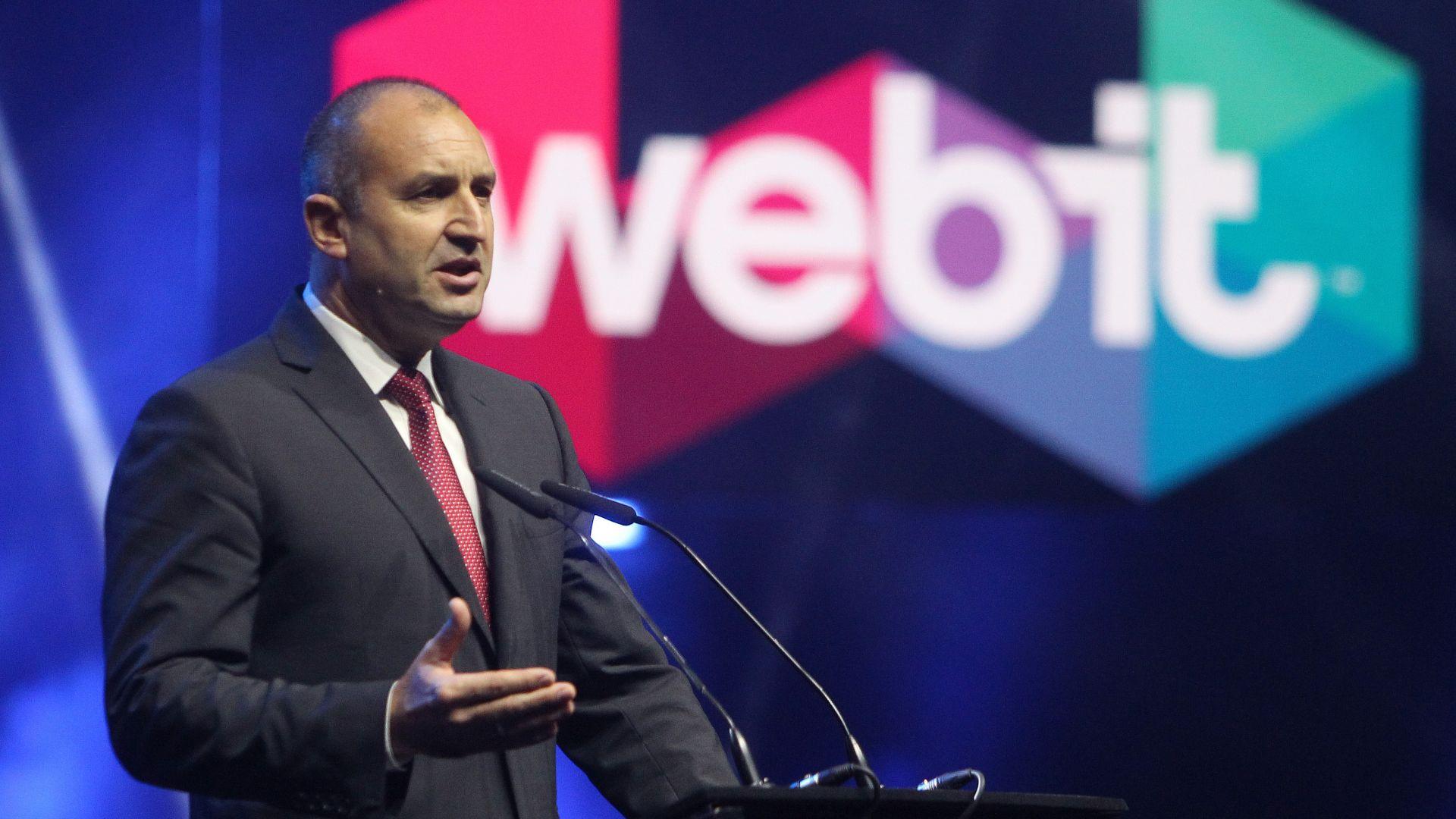 Президентът Румен Радев на откриването на Webit