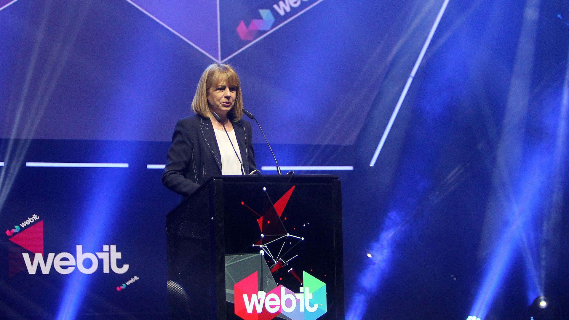 Кметът на София Йорданка Фандъкова на откриването на Webit