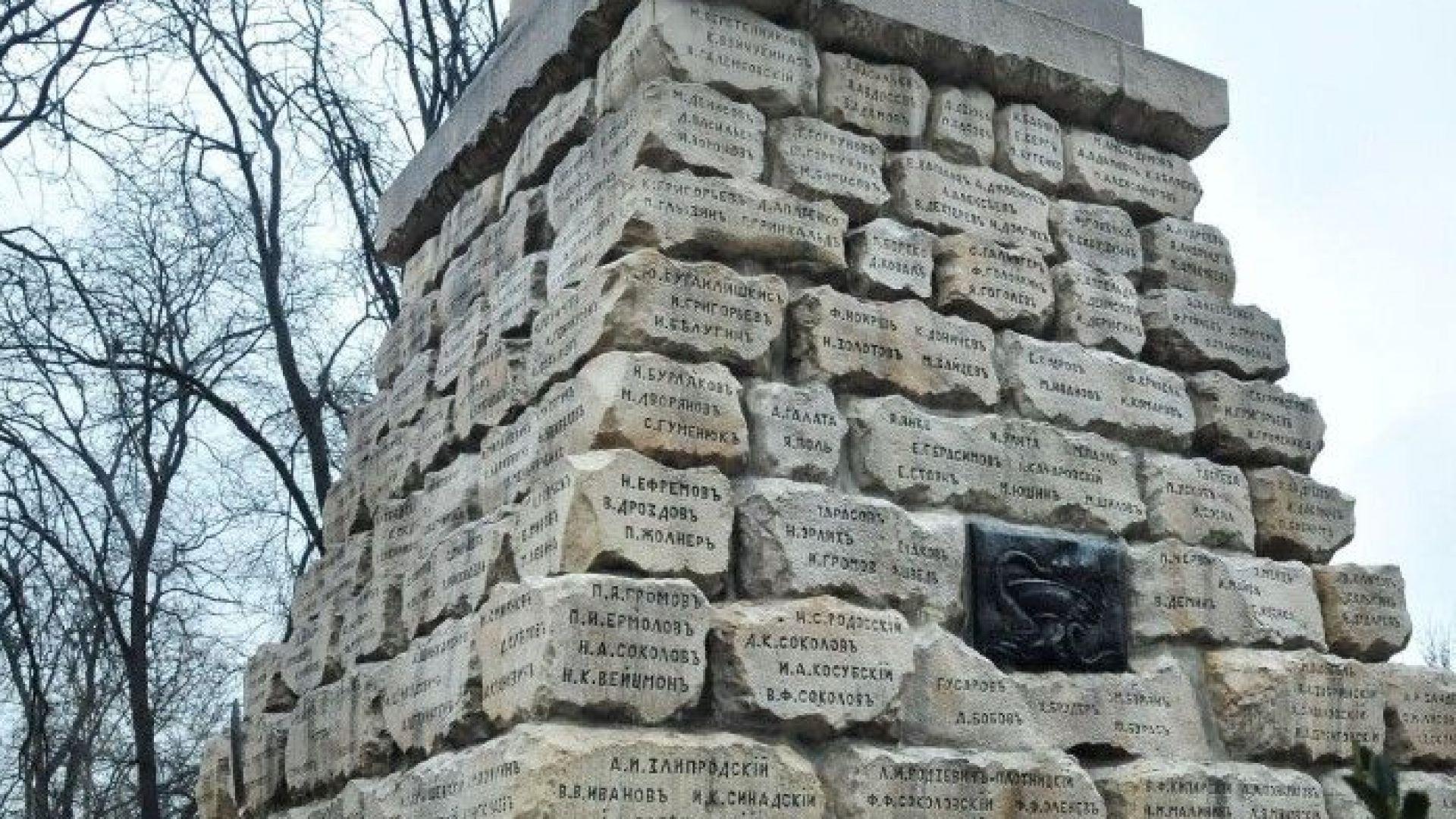 Ще чистят Докторския паметник безплатно и само с пара