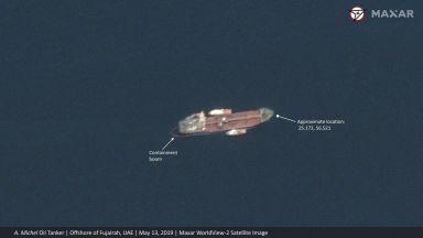 САЩ обвиниха Иран за дупките по танкери в Залива