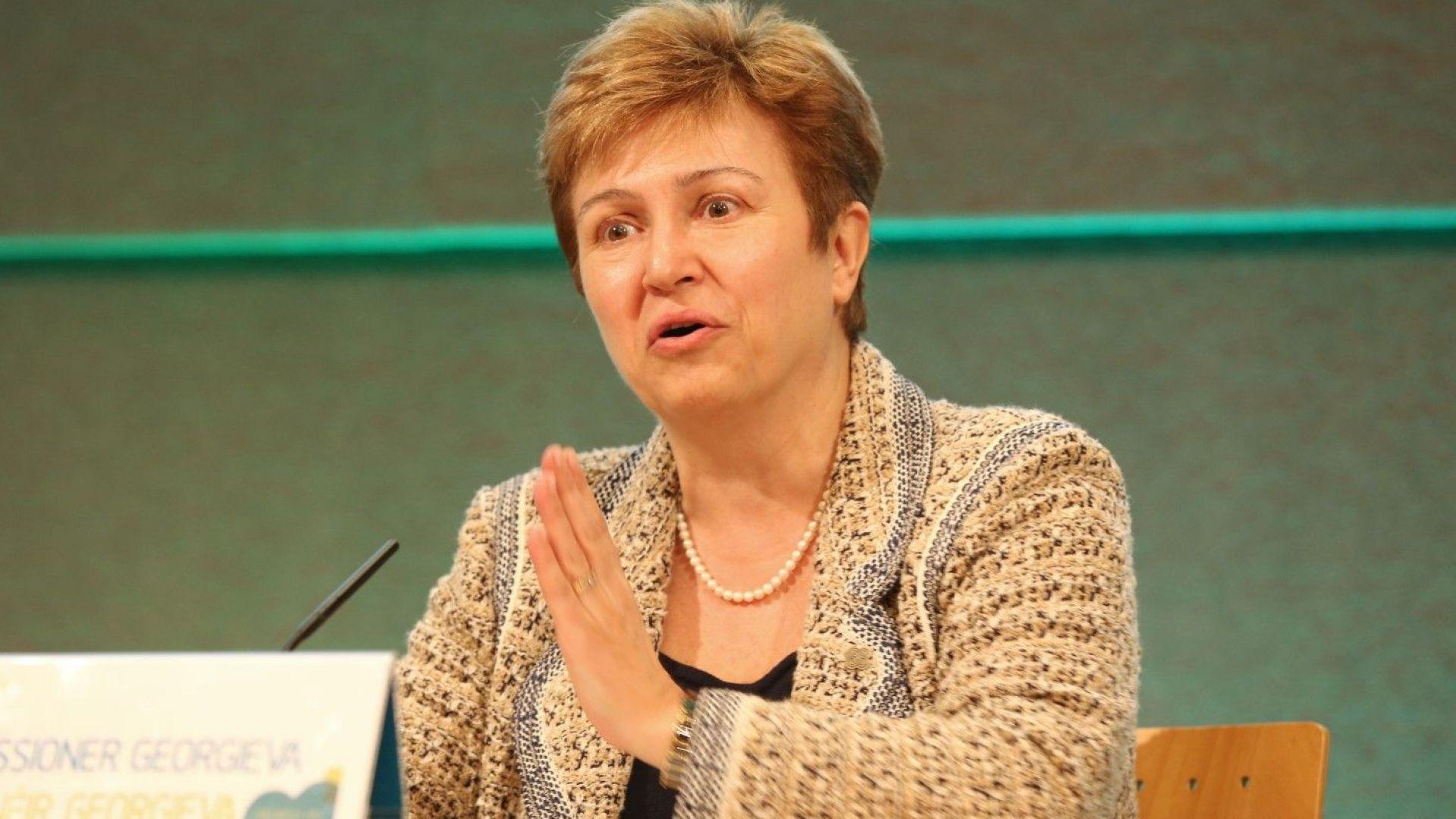 """""""Файненшъл таймс"""": Останаха 3 кандидатури за шеф на МВФ, сред тях е и Георгиева"""