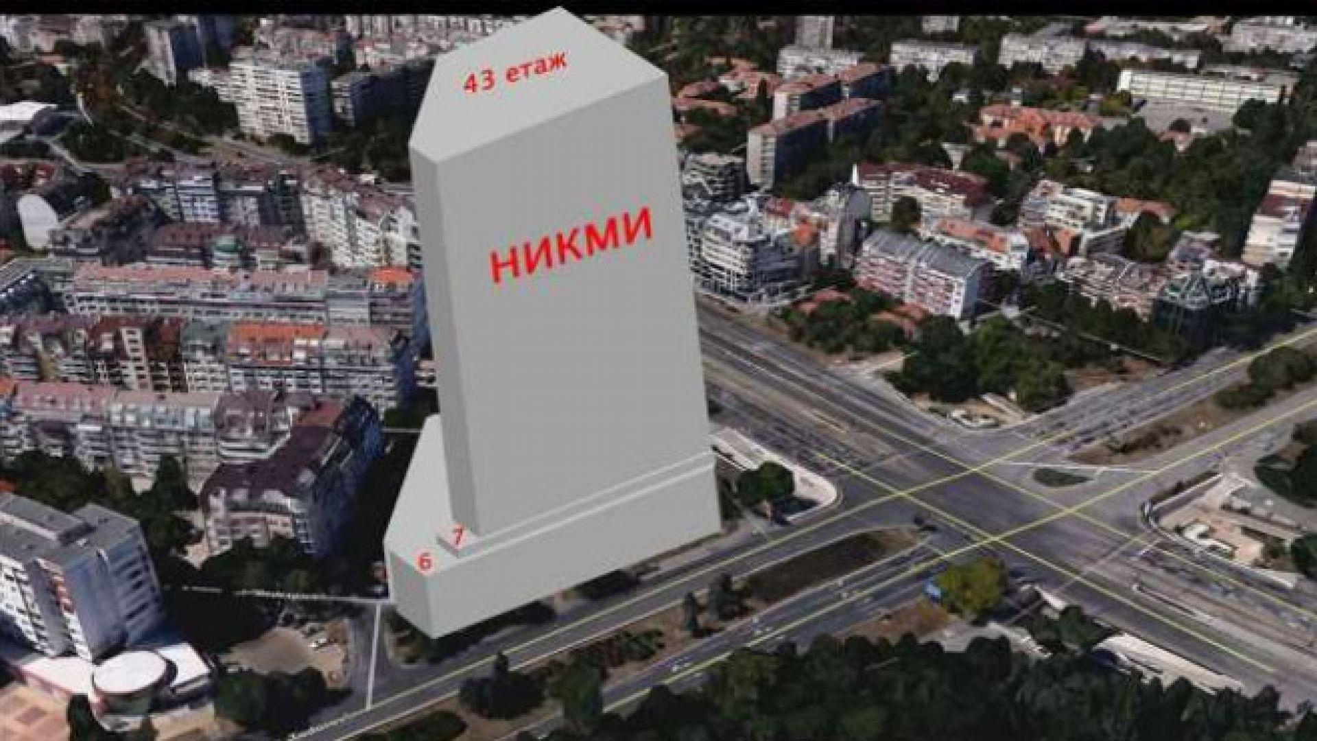 """Градина вместо небостъргач в столичния квартал """"Стрелбище"""""""