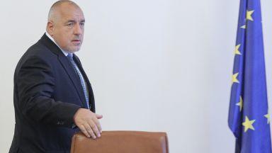 Бойко Борисов: Национална стратегия за детето 2019-2030 няма