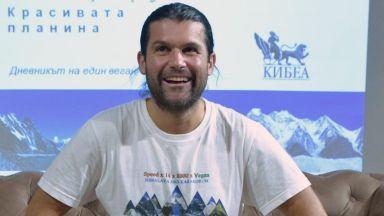 Атанас Скатов изкачи третия най-висок връх на планетата