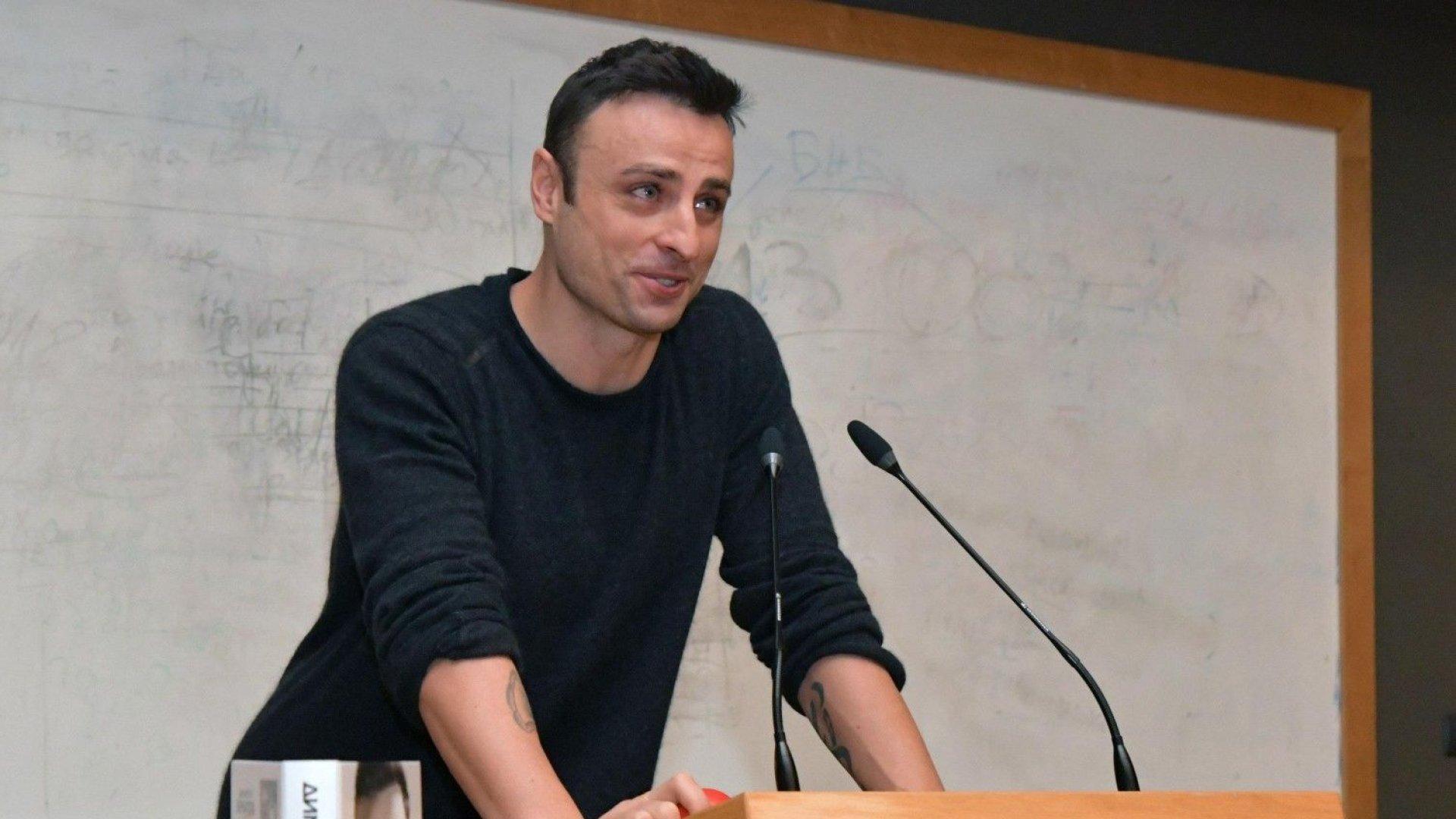 Бербатов посочи козовете на България срещу Англия и прогнозира резултата