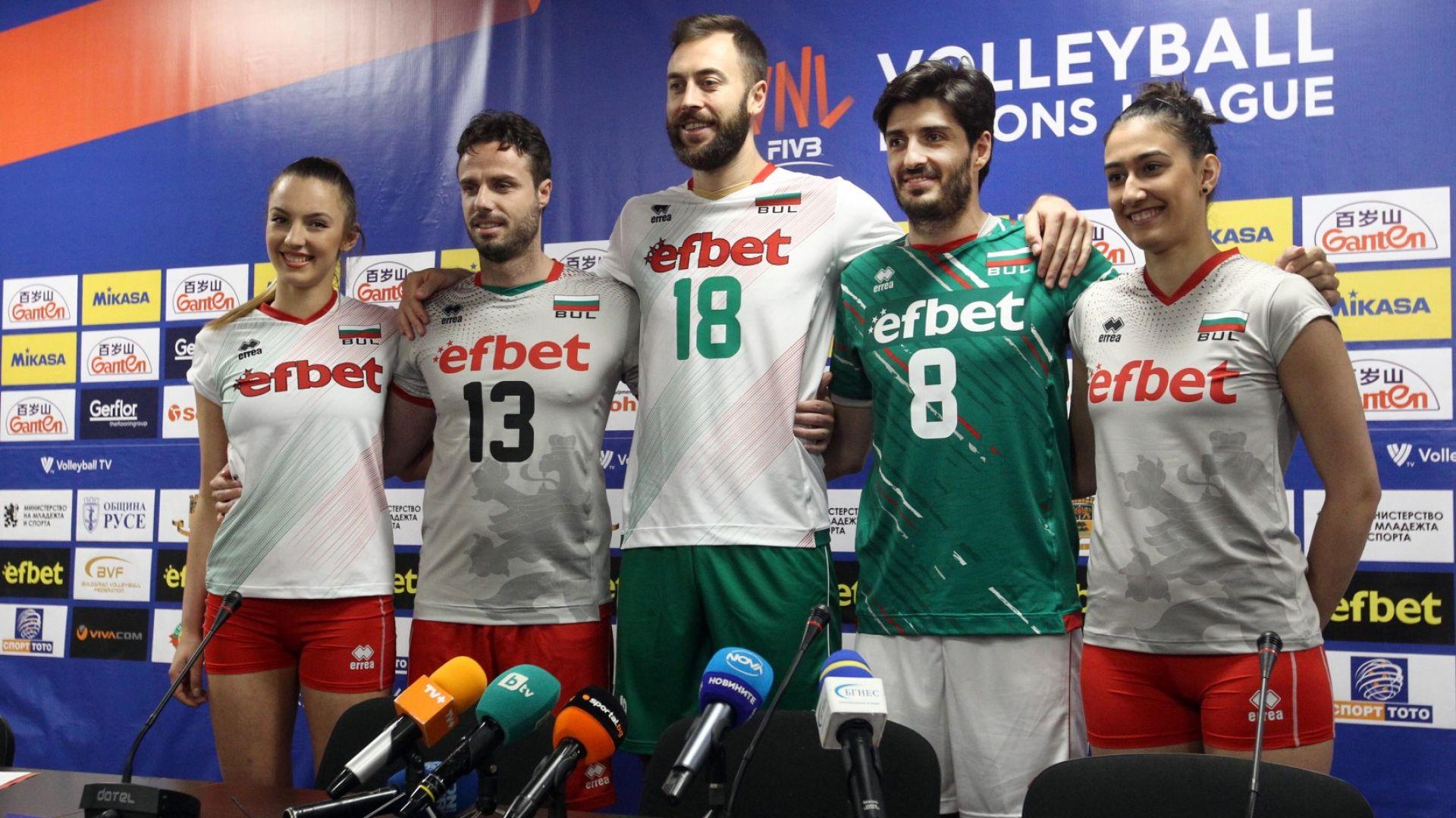 Вижте новите екипи на националните отбори по волейбол