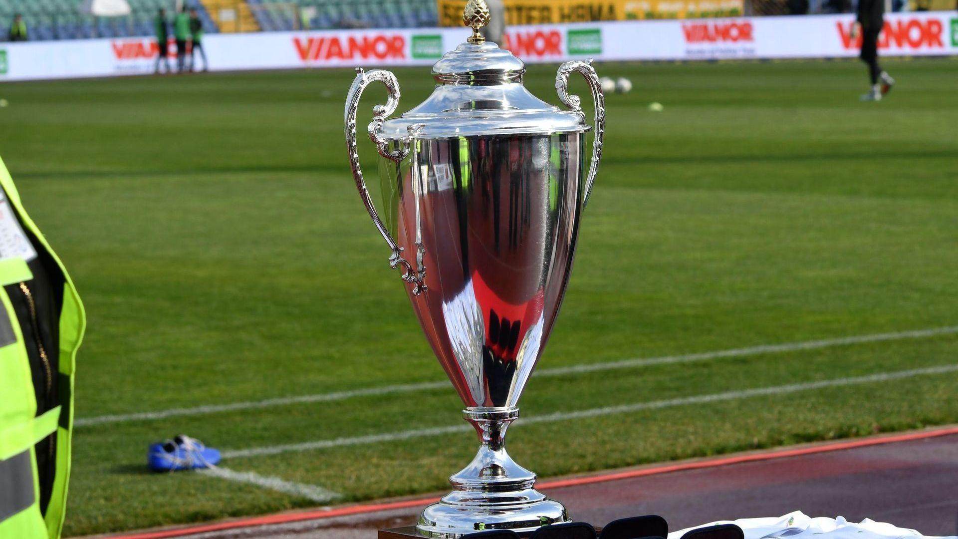 Левски и ЦСКА научиха съперниците си за Купата на България
