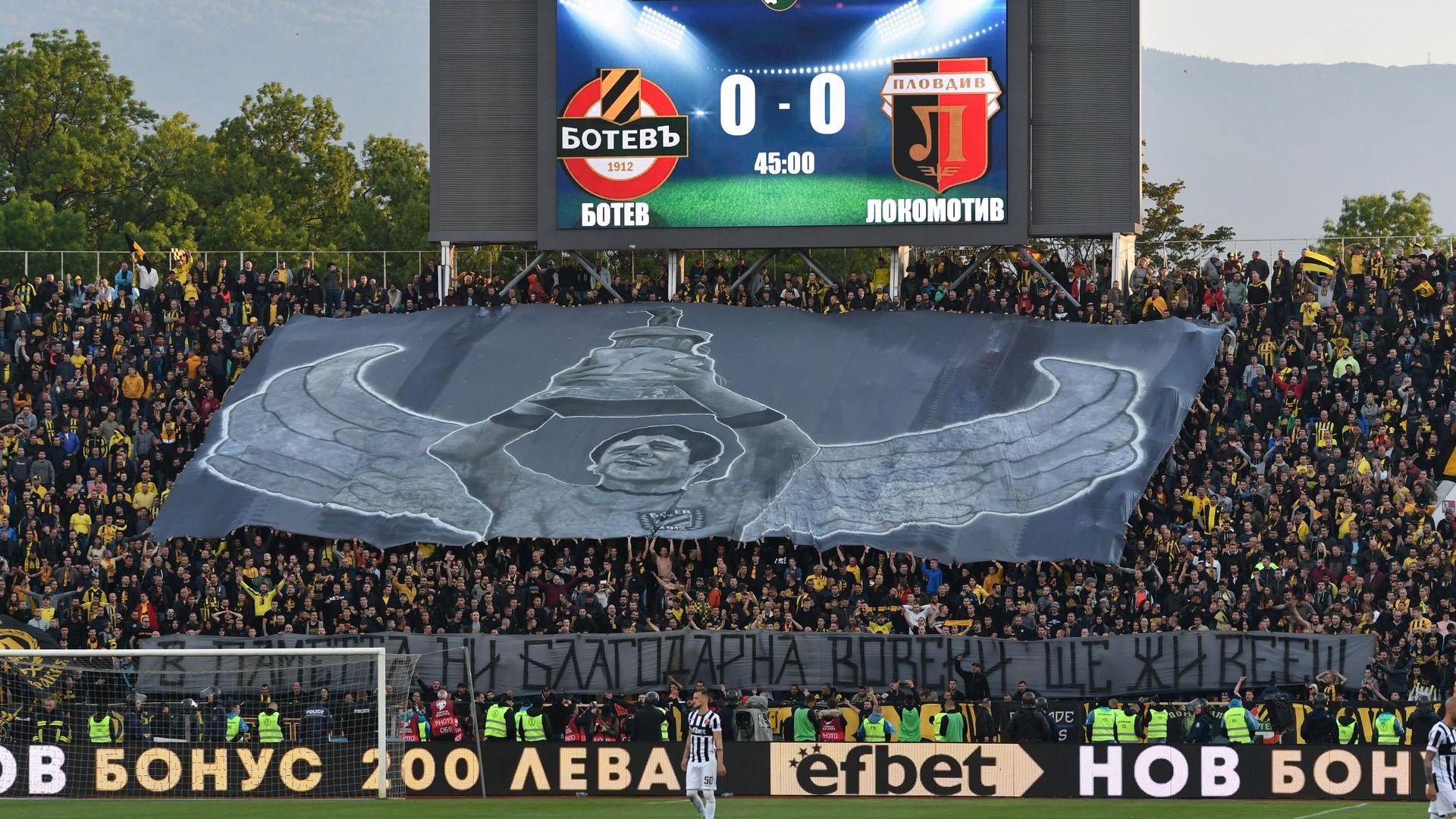 Поименни билети от новия сезон в Първа лига