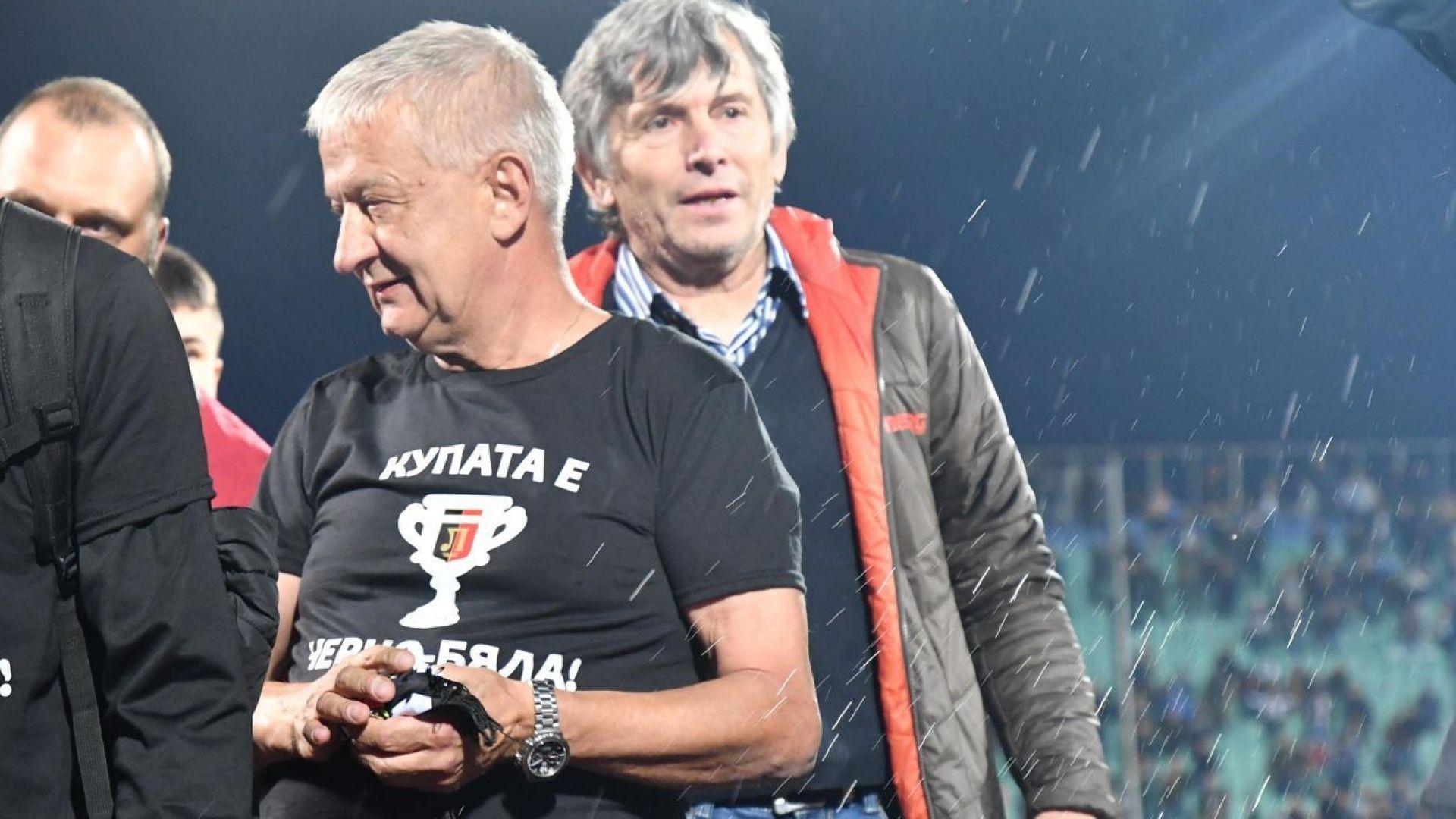 """Собственикът на Локомотив (Пд) също помогна на """"синята"""" кауза"""