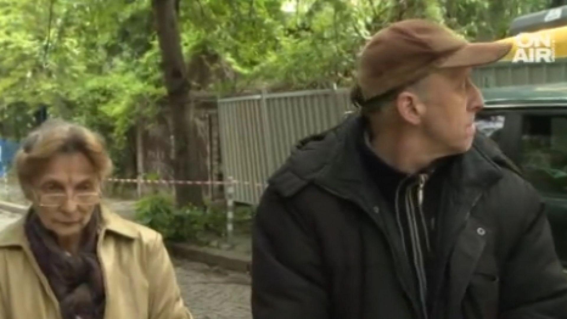 Имотна измама: Брат и сестра останаха без родната си къща