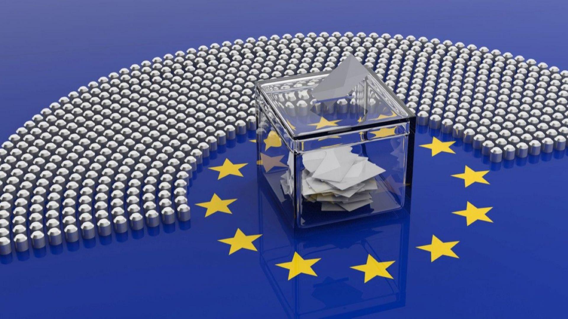 По-голяма част от младите няма да гласуват на евроизборите