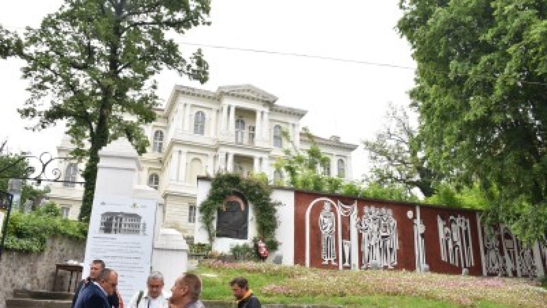 Започна ремонтът на Градската художествена галерия в Стария град