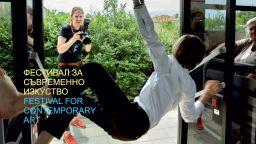 """Арт фестивал представя съвременното изкуство под мотото """"Отношения без форма"""" в Пловдив"""