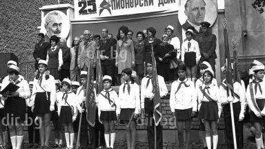 Преди 97 г. съпругата на Ленин превърна скаутите в пионери (снимки)