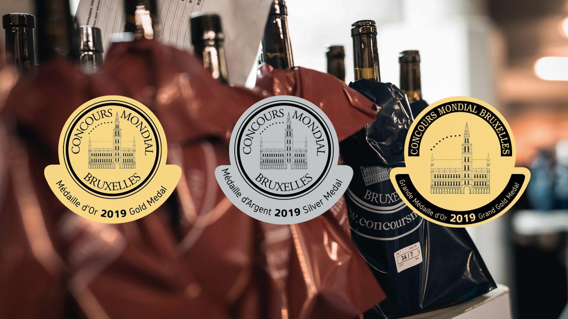 45 медала за родни вина на Световното по вино