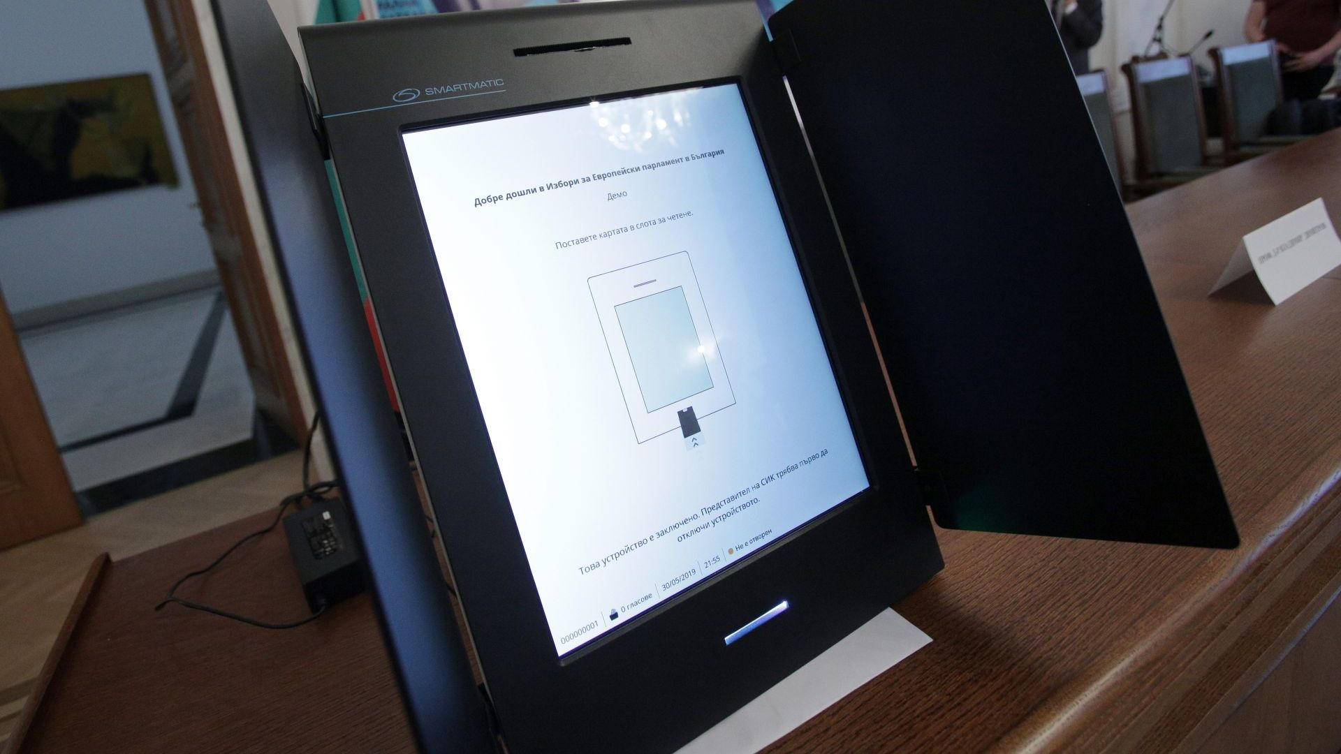 Около минута отнема гласуването на машина