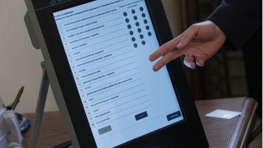 Проблеми с доставката на машини за гласуване на евровота