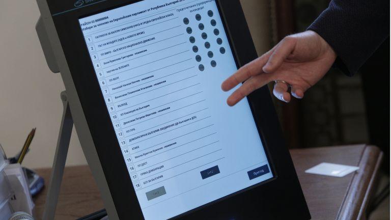 Машината за гласуване е порсто една опция да упражним правото си на глас