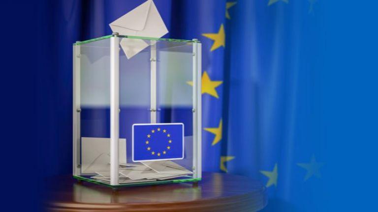 Ден за размисъл преди изборите за Европейски парламент. Как ще гласуваме?