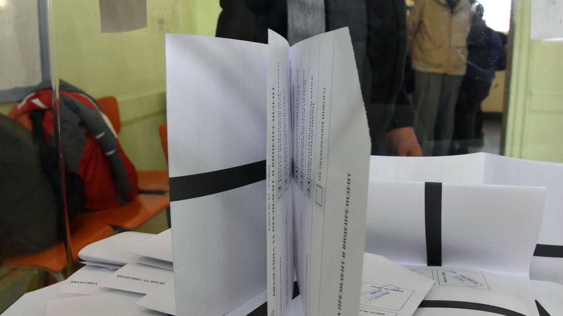 """Сова Харис"": ГЕРБ води пред БСП - 34.4% срещу 33.5%"
