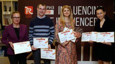 A1 с осем отличия от PR Приз 2019