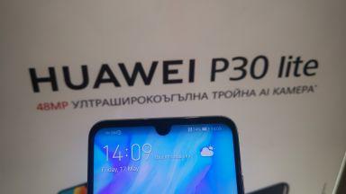 Google прекрати договорите си с Huawei