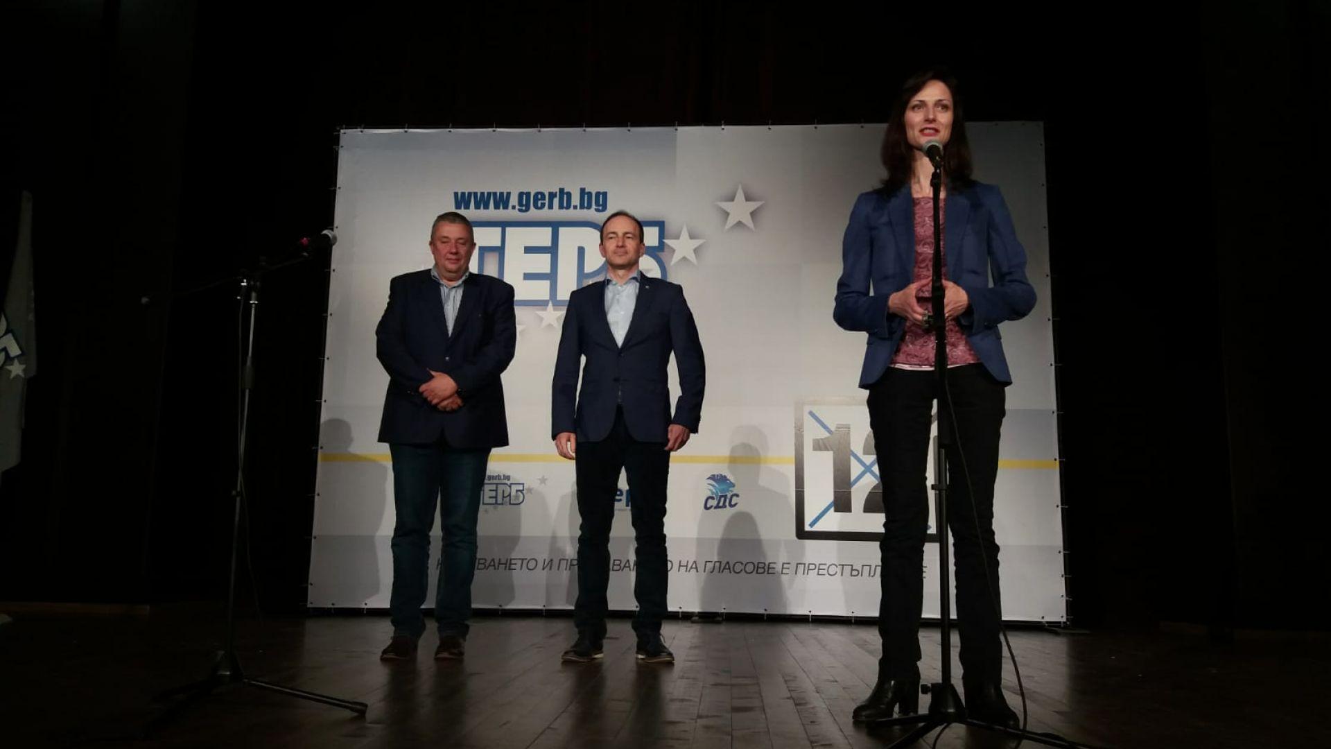 Мария Габриел в Плевен: Висока избирателна активност ще означава силен глас на България в Европа