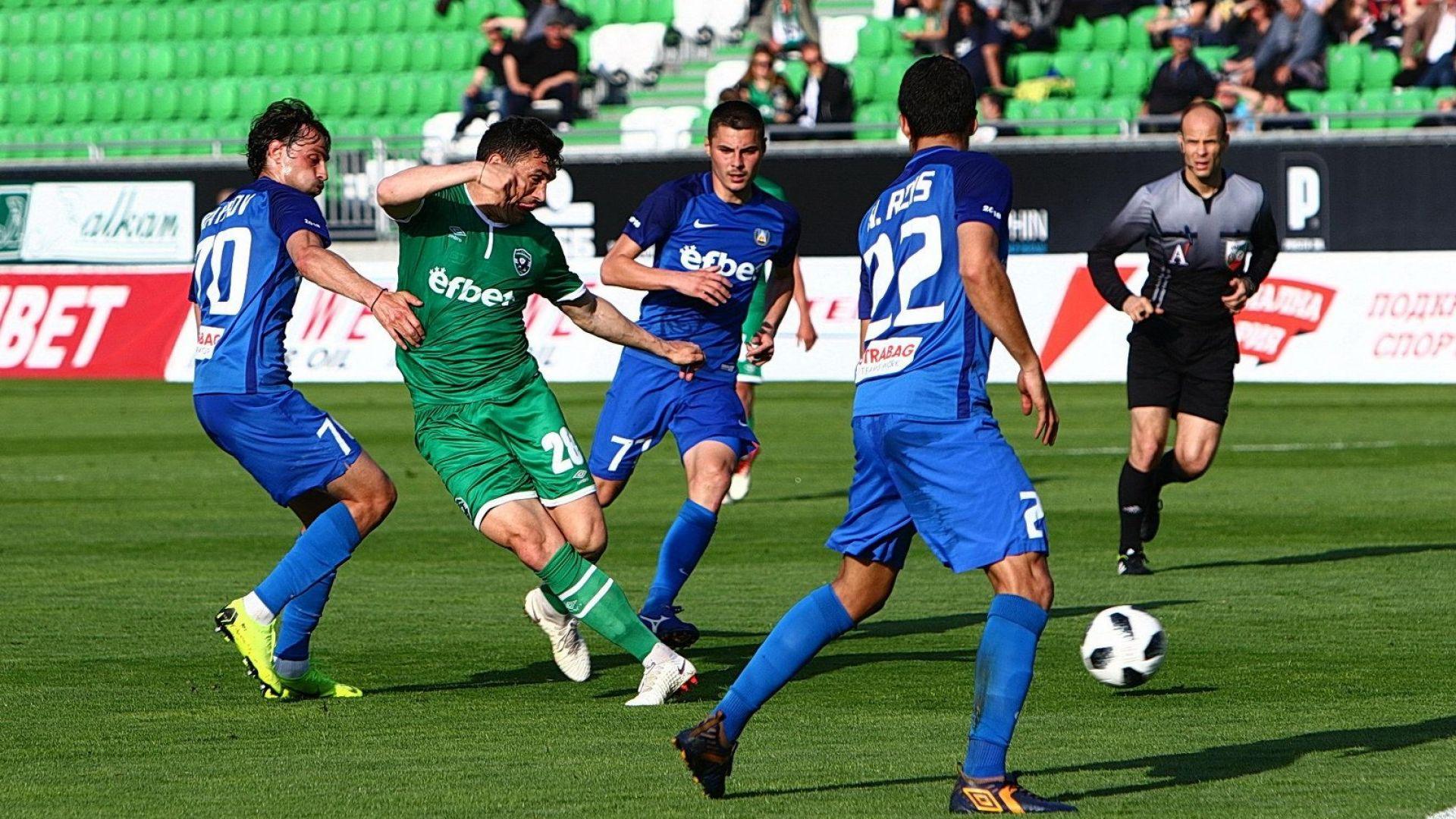 Левски спря Лудогорец в мач с три червени картона