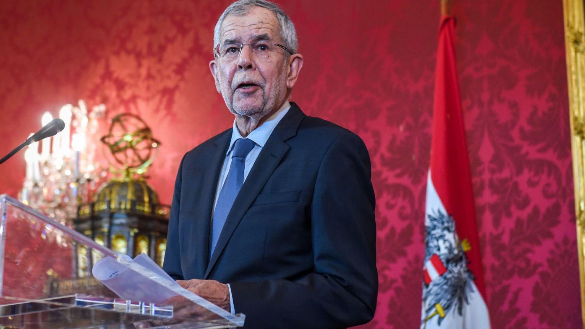 Австрийският президент Александър Ван дер Белен предложи днес предсрочните парламентарни