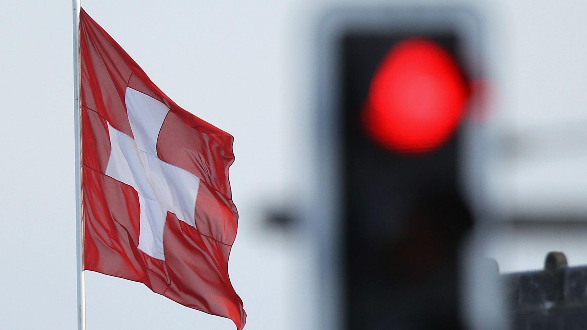 Швейцария приватизира частично енергиен гигант
