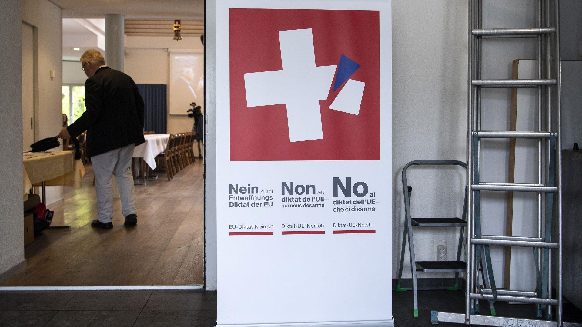 Швейцарците одобриха голяма данъчна и пенсионна реформа