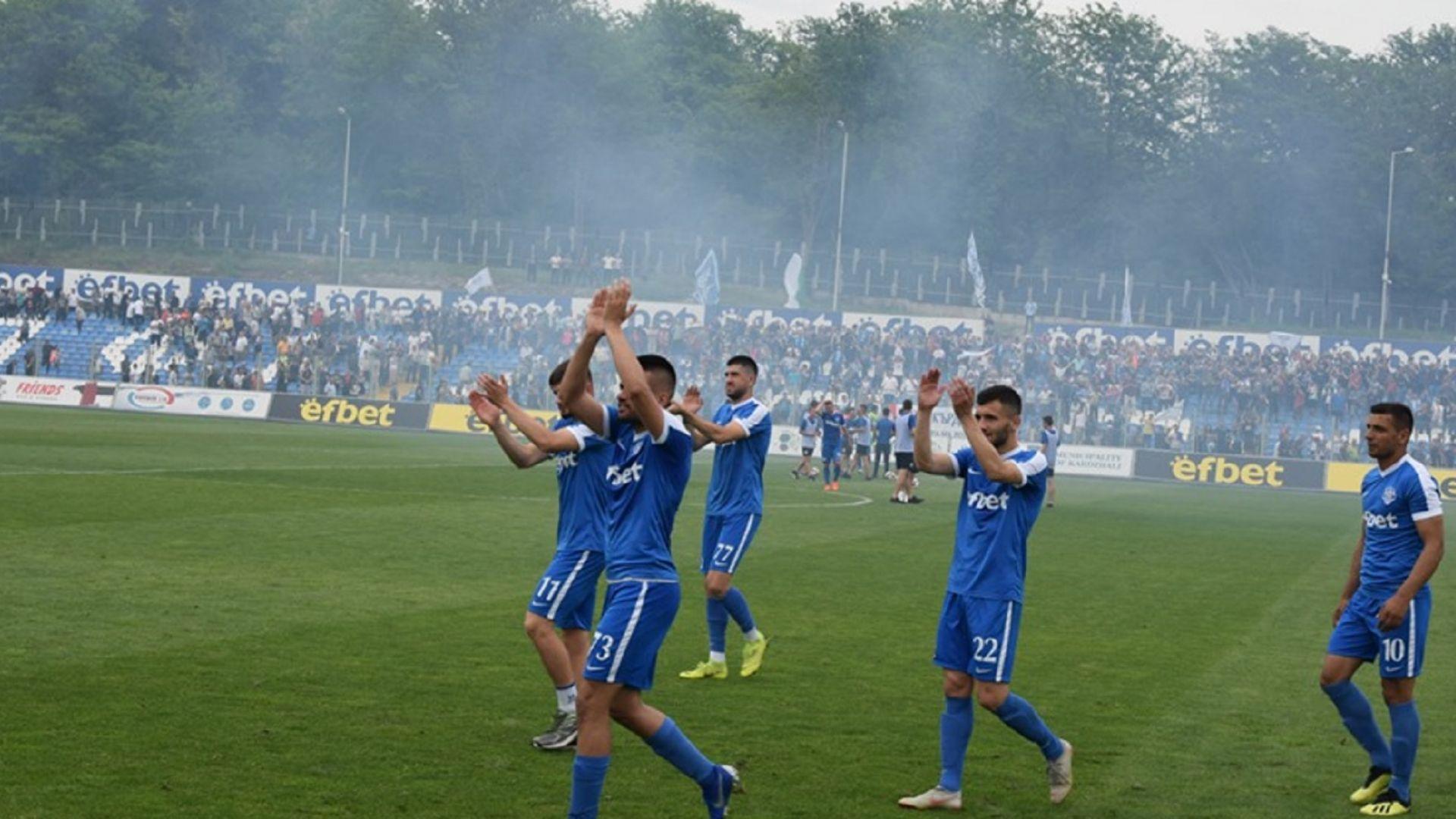 Арда извоюва историческо класиране в Първа лига